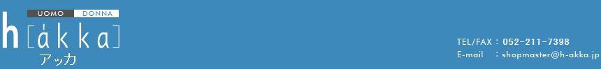 h[akka] アッカは、ドメスティックブランド、インポートブランドのセレクトショップ。pure blue japan、DOPE+DRAKKARなどの販売。
